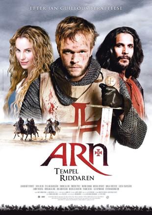 Filmåret 2007