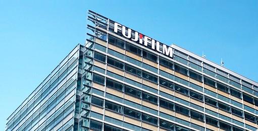 Fujifilm slutar tillverka film