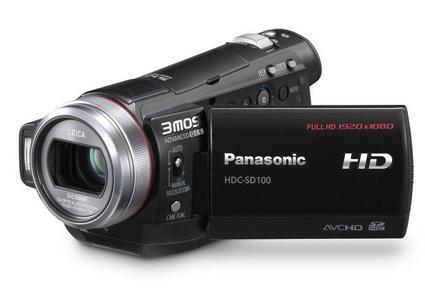 Tävla om en hd-videokamera från Panasonic